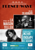 "Concert ""French wave"" at More (SPb)"