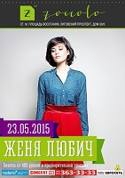 Concert At Zoccolo 2.0 club (SPb)