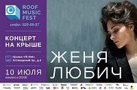 Concert at Roof Music Fest (SPb)