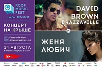 Concert at Roof Music Fest (SPb)