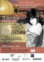 Concert At Chez le PAPILLON (Paris)
