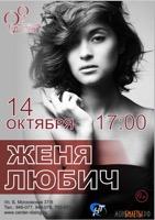 Concert at Dialog (V. Novgorod)