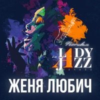 Lady in Jazz fest (Saint-Petersburg)