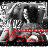 Concert at Moriarty Bar&Kitchen (Moskow)