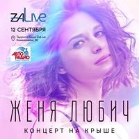 Concert at ZaLive bar (Saint-Petersburg)
